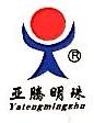 桐乡市亚腾纺织品有限公司 最新采购和商业信息