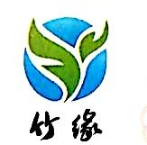 安吉竹缘旅行社有限公司 最新采购和商业信息