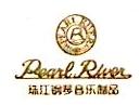 广州珠江钢琴集团音乐制品有限公司 最新采购和商业信息