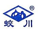 宁波市镇海荧光灯具厂(普通合伙) 最新采购和商业信息
