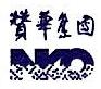 深圳市赞融电子技术有限公司