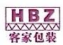 江西客家彩印包装有限责任公司 最新采购和商业信息