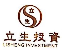 广州立生投资管理有限公司 最新采购和商业信息
