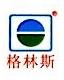 中山市德奥克机械设备制造有限公司 最新采购和商业信息