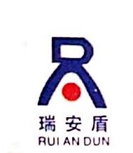 河南瑞安盾门业有限公司 最新采购和商业信息
