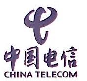中国电信股份有限公司云南分公司
