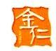 浏阳市金坑采育场有限公司 最新采购和商业信息