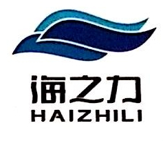 郑州海之力电子科技有限公司 最新采购和商业信息