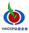 福建省尤溪县恒利食品有限公司 最新采购和商业信息