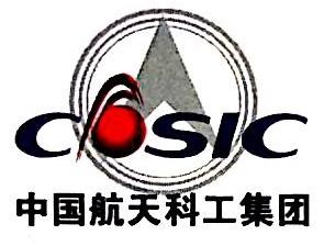 深圳航天广宇工业有限公司 最新采购和商业信息