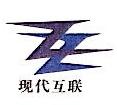 广州市现代互联数码科技有限公司 最新采购和商业信息