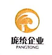 上海庞统建筑材料有限公司 最新采购和商业信息