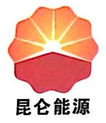 遵义华油天然气有限公司 最新采购和商业信息