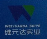 深圳市维元达实业发展有限公司 最新采购和商业信息