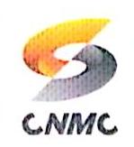 中国有色金属工业沈阳公司