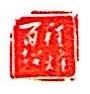 北京百程超烽物流有限公司 最新采购和商业信息