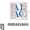东莞冠宜电子有限公司 最新采购和商业信息