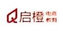 广州启橙教育科技有限公司 最新采购和商业信息