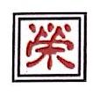 上海荣潮行贸易有限公司 最新采购和商业信息
