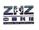 陕西中展科技工程有限公司 最新采购和商业信息
