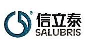 深圳市信立泰生物医疗工程有限公司