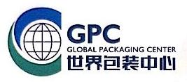 浙江世包中心包装设计有限公司 最新采购和商业信息
