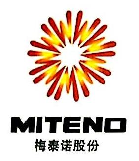 吉林梅泰诺通信基础设施投资有限公司 最新采购和商业信息