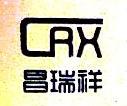 北京昌瑞祥投资管理有限公司 最新采购和商业信息