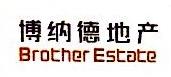 深圳市博纳德地产有限公司 最新采购和商业信息
