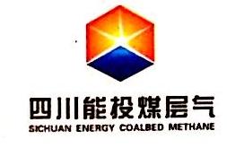 四川省能投矿业投资开发有限公司 最新采购和商业信息