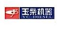 武汉鑫达山力机电设备有限公司 最新采购和商业信息