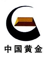甘肃省天水李子金矿有限公司 最新采购和商业信息