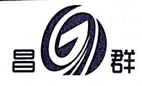 深圳市昌群投资发展有限公司 最新采购和商业信息