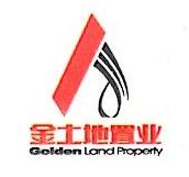 漯河金土地置业有限公司 最新采购和商业信息