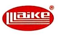 山东莱克科技有限公司 最新采购和商业信息