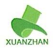 上海新浩装饰工程有限公司 最新采购和商业信息