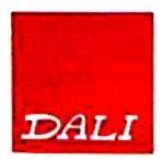 达利音响制造(宁波)有限公司 最新采购和商业信息