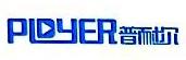 深圳市普耐尔电子有限公司 最新采购和商业信息