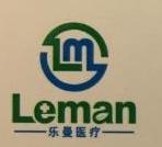 南京乐曼医疗科技有限公司 最新采购和商业信息