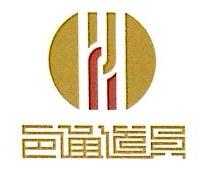 上海邑通道具股份有限公司 最新采购和商业信息