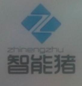 深圳市智能猪科技有限公司 最新采购和商业信息