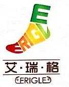 诸暨市艾瑞格纺织厂 最新采购和商业信息