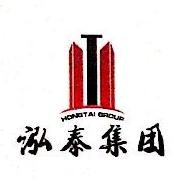 泓泰建筑工程集团有限公司 最新采购和商业信息