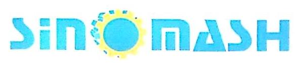新疆新诺工程机械设备有限公司