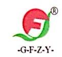 吉林省广丰种业有限责任公司 最新采购和商业信息