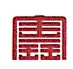 河南鑫昊置业有限公司 最新采购和商业信息