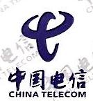 中国电信股份有限公司分宜分公司 最新采购和商业信息