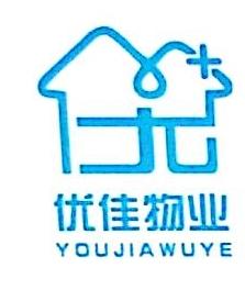杭州优佳物业服务有限公司 最新采购和商业信息