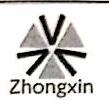 福州众鑫电子有限公司 最新采购和商业信息