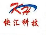 杭州快汇网络科技有限公司 最新采购和商业信息